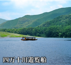 Pleasure boats on the Shimanto River